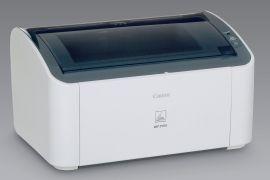 ◆︎ Máy in Canon LBP 2900 - sản phẩm luôn được đánh giá cao tại các hộ gia đình, văn phòng