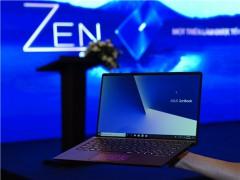 Loạt laptop siêu mỏng nhẹ ASUS ZenBook thế hệ mới