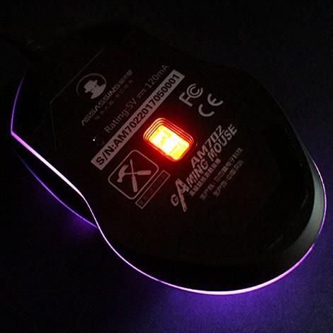 Mouse Assassins AM-702 (3050)