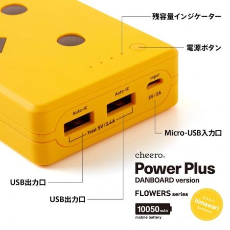 Sạc dự phòng Cheero Power Plus Danboard CHE-066