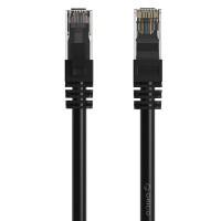 Cable mạng bấm sẵn Orico PUG-C6-50
