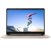 Laptop ASUS X510UQ-BR748T