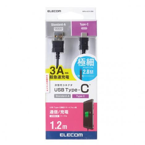 Cable ELECOM MPA-ACX12BK
