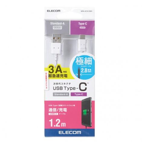 Cable ELECOM MPA-ACX12WH