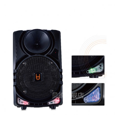 Loa kéo mini BD-H0863YS LED (LOA + MICRO UHF)