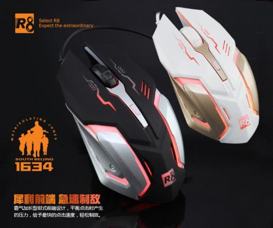 Mouse R8 1634