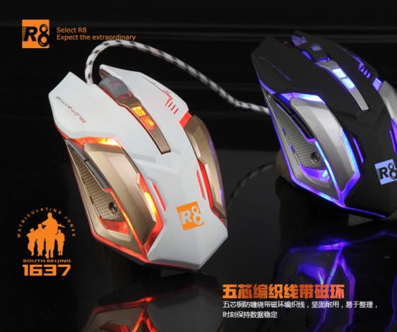 Mouse R8 1637