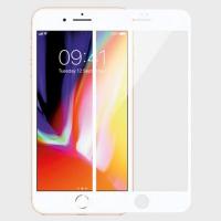 Miếng dán Mipow Kingbull 3D for iPhone 7/8Plus BJ12-WT