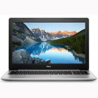 Laptop DELL Inspiron 15 N5570 M5I5238W (Gray)