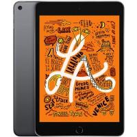 Máy tính bảng iPad Mini 5 Wifi 7.9 inch Model 2019 MUQW2ZA/A ...