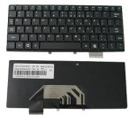 Keyboard Lenovo S10