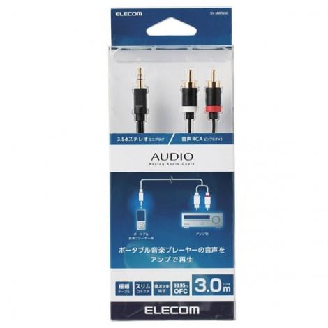 Cable AUDIO Elecom DH-MWRN30