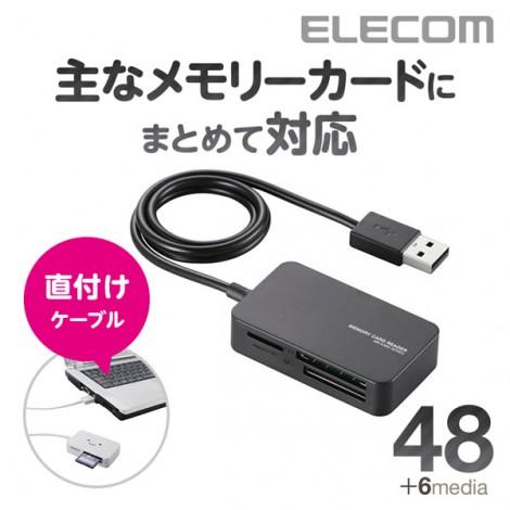 Reader Elecom MR-A39NBK