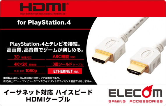 Cable HDMI Elecom GM-DHHD14ER10WH