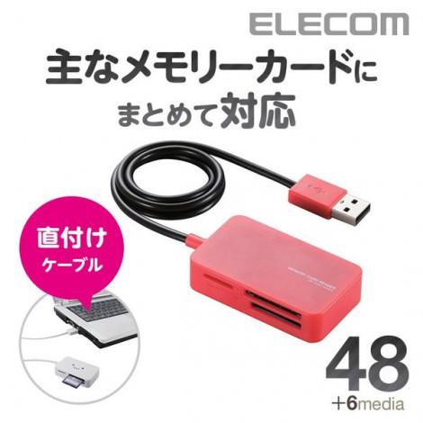 Reader Elecom MR-A39NRD