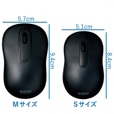 Mouse ELECOM M-DY11DRBK