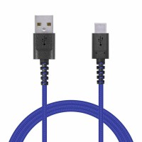 Cable Elecom MPA-ACS12NBU
