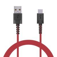 Cable Elecom MPA-ACS12NRD