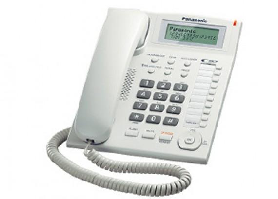 Điện thoại bàn Panasonic TS880MX