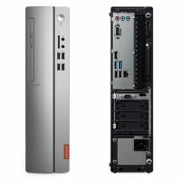 Máy bộ Lenovo IdeaCentre 510S-08IKL 90GB002VVN