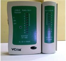 BOX TEST RJ45 VCOM