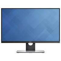 Màn hình LCD DELL UP2716D