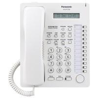 Điện thoại bàn Panasonic KX-AT7730