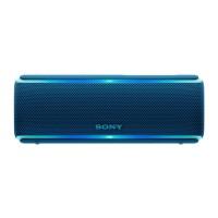 Loa SONY SRS-XB21/LC E (Màu xanh)