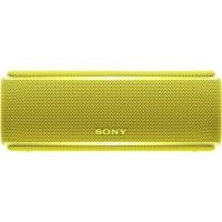 Loa SONY SRS-XB21/YC E (Màu vàng)