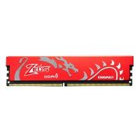 RAM 16GB Kingmax Bus 2666Mhz HEATSINK (Zeus)