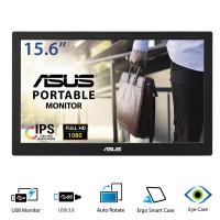 Màn hình di động ASUS ZenScreen MB169B+