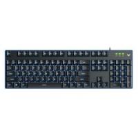 Keyboard Rapoo V58