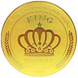 Giải thưởng 2
